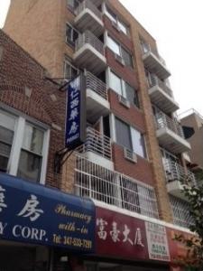 4711 8 Ave #5c, Brooklyn, NY 11220