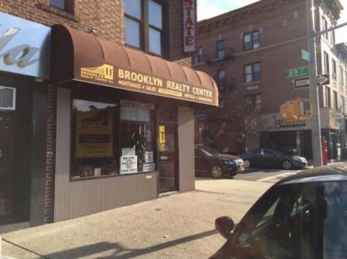 8823 3 Ave, Brooklyn, NY 11209